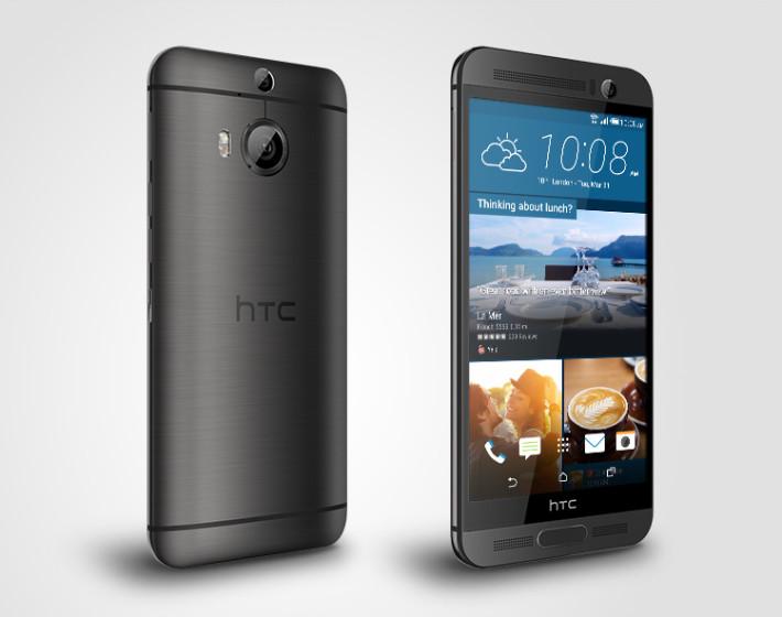 HTC anuncia el One M9 Plus, su mejor teléfono hasta el momento - htc-one-m9-press-shot-4-710x560