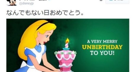 Disney se disculpa en Japón por un inoportuno mensaje en Twitter