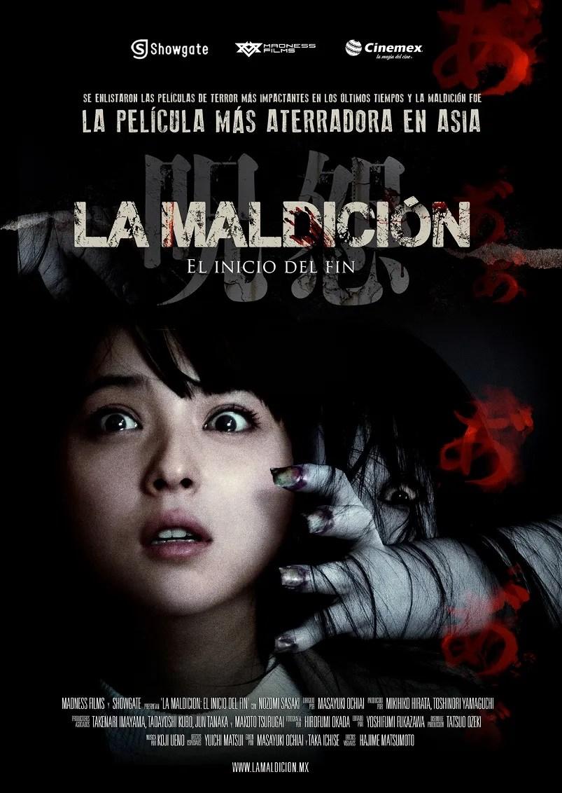 La Maldición, película japonesa proximamente en México - LA-MALDICION-EL-INICIO-DEL-FIN-4-POSTER-WEB