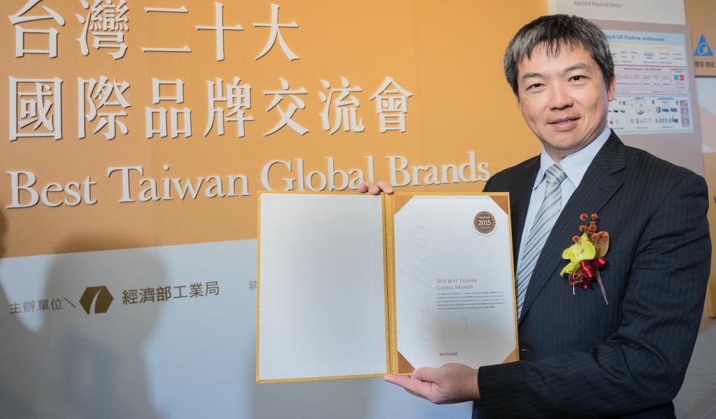 asus se ubica como la marca taiwanesa mas valiosa ASUS se ubica como la Marca Taiwanesa Más Valiosa en 2015