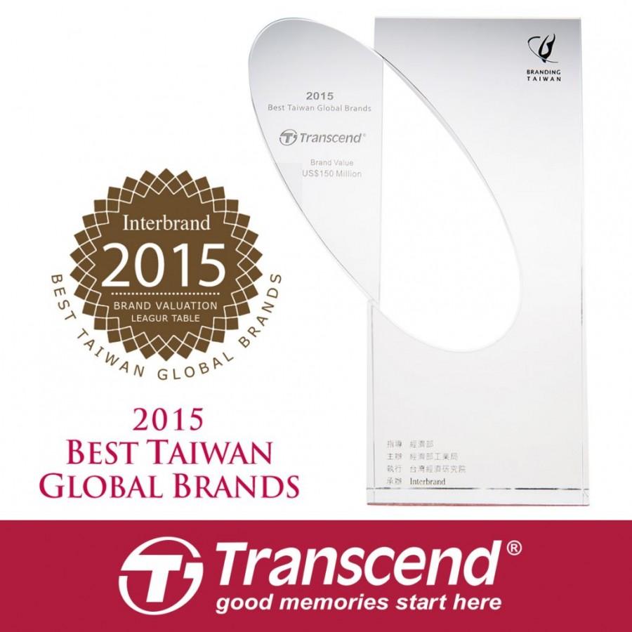 "Transcend entre las ""Mejores Marcas Globales"" en Taiwán - transcend-entre-las-mejores-marcas-globales-en-taiwan-e1446499547528"