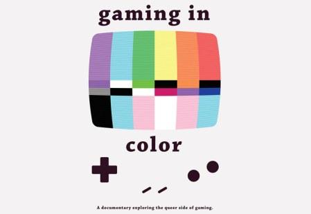 Gaming In Color llega a México; Documental sobre la comunidad gamer LGTB