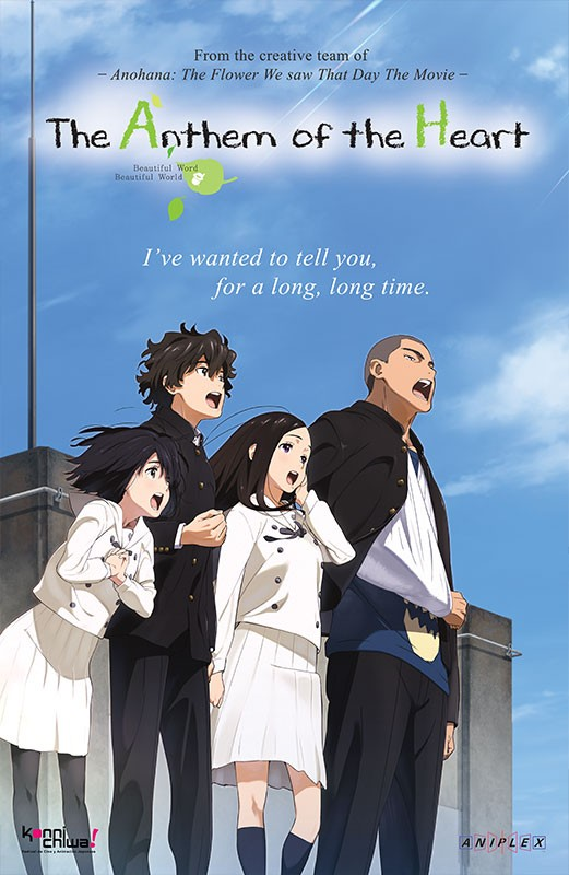 Cinépolis presenta el festival Konnichiwa, Festival de cine y animación Japonesa - the-anthem-of-the-heart-konnichiwa-521x800