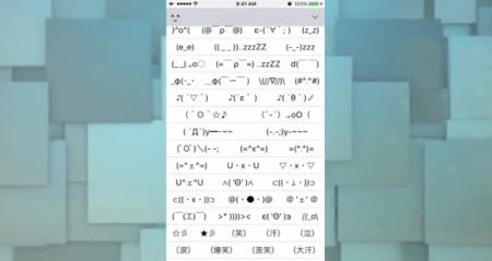 Video muestra cómo activar un teclado oculto de emoticones en iPhone