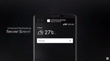 El LG G5 tendrá una pantalla «Siempre Encendida»