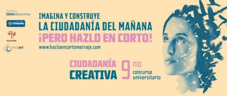 """Anuncian convocatoria del concurso universitario """"Hazlo en Cortometraje"""""""