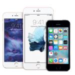 El iPhone es nombrado el gadget más influyente