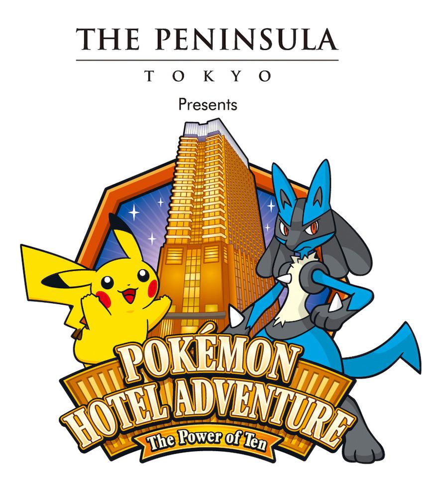 The Peninsula Tokyo presenta Pokémon Hotel Adventure: The Power of Ten - the-peninsula-tokyo-pokemon-hotel-adventure-the-power-of-ten