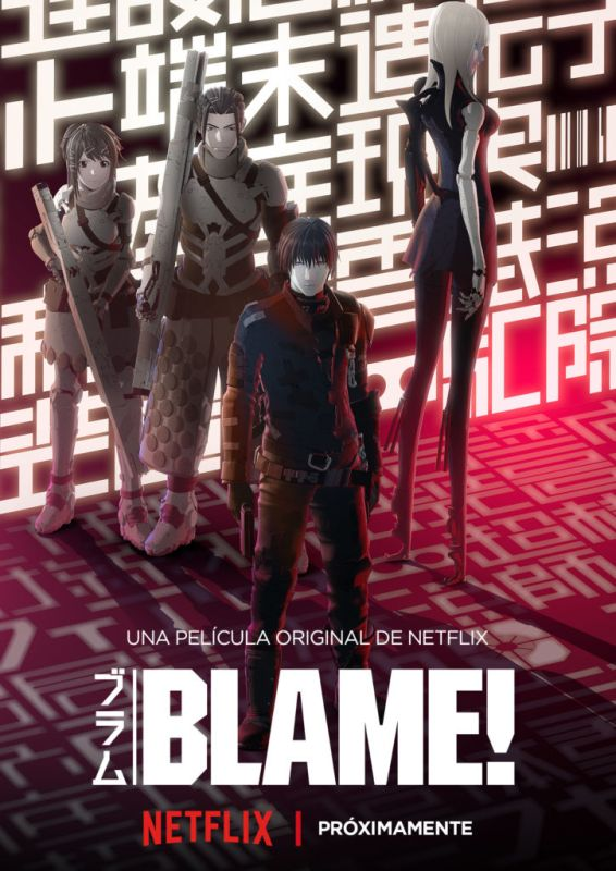 Blame!, película original anime se estrena en exclusiva para Netflix global - blame-netflix-566x800