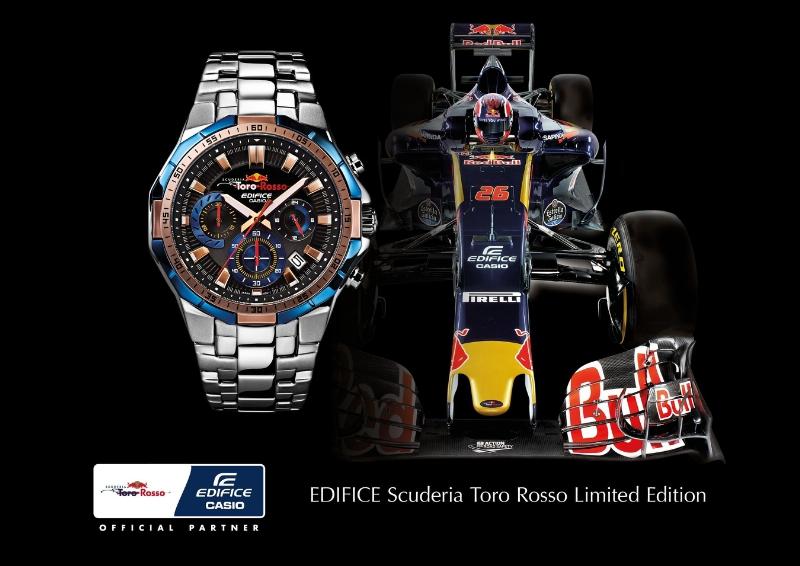 Casio presenta el primer reloj de su asociación con la Scuderia Toro Rosso - edifice_casio_1-800x566