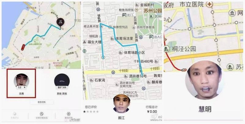Choferes realizan creativas estafas con el 'Uber fantasma' - uber-fantasma-3-800x407