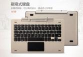 La Xiaomi Mi Pad 3 podría presentarse pronto - xiaomi-mi-pad-3-keyboard