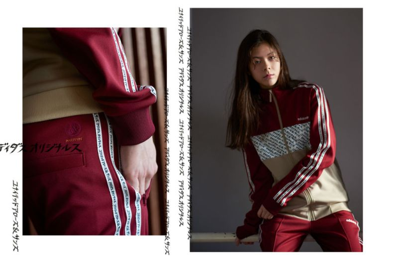 Colección adidas Originals by United Arrows & Sons muy pronto en CDMX - adidas_uaas_2-800x534