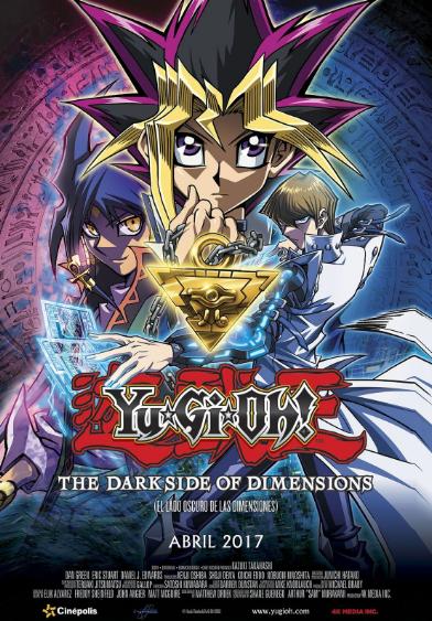 Cinépolis presenta Yu-Gi-OH el lado oscuro de las dimensiones - yu-gi-oh-el-lado-oscuro-de-las-dimensiones