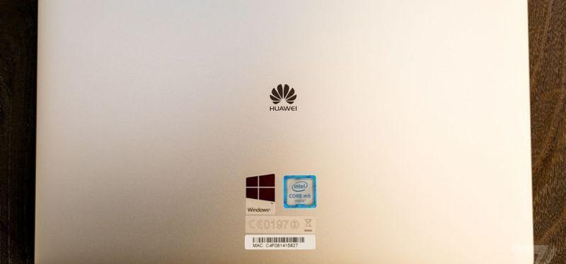 Huawei incursiona en el mercado de las portátiles - aaaa-800x374