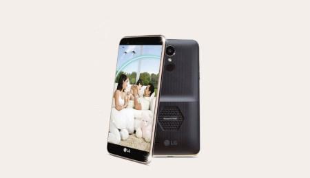 LG presenta un smartphone con repelente ultrasónico de mosquitos