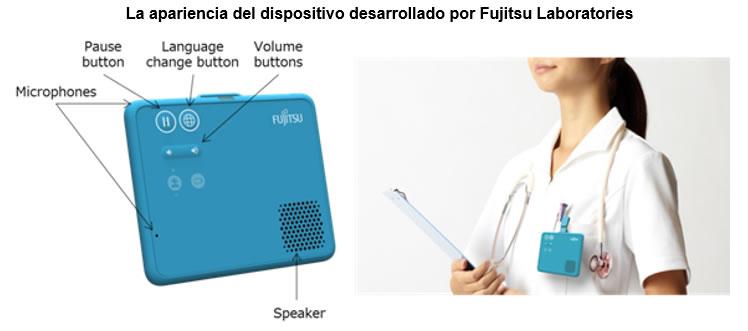 """Desarrollan dispositivo """"wearable"""" de traducción de voz con manos libres - imagen-fujitsu-apariencia-del-dispositivo"""