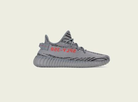 Kanye West + adidas Originals: llega una de las colaboraciones más exitosas en la historia del streetwear - adidas-originals-kanye-west_3