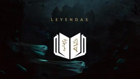 """""""Leyendas"""", una serie de audiocuentos que cuentan las historias de los campeones de League of Legends"""