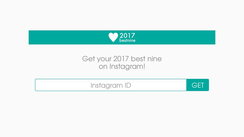 Best Nine, tus fotos más populares de Instagram en 2017 - best-nine-2017-instagram-800x450
