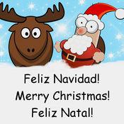 Crear y enviar postales de navidad desde tu celular con estas apps - postales-navidad-apps