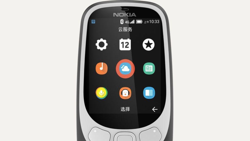 El Nokia 3310 con 4G ya es oficial en China - n3310-system