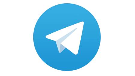 El gobierno de Irán bloquea a Telegram, importante vía de libre comunicación para sus ciudadanos