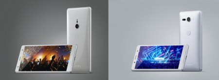 MWC 2018: Sony presenta los nuevos Xperia XZ2 y Xperia XZ2 Compact