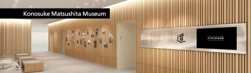 museo panasonic konosuke 800x234 Panasonic conmemora su centenario con la inauguración de museo en honor a su fundador