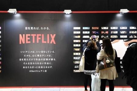 Netflix presente en la Convención AnimeJapan 2018 - netflix-animejapan-2018