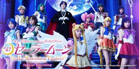 Sailor Moon – Le Mouvement Final: El Musical en exclusiva por Cinépolis