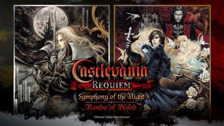 Castlevania Requiem: Symphony of the Night y Rondo of Blood ¡ya disponible en la tienda de PlayStation!