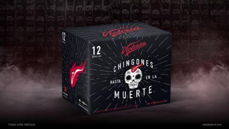 Cerveza Victoria lanza lata edición especial de Día de Muertos con realidad aumentada - empaque-negro-edicion-especial_delante