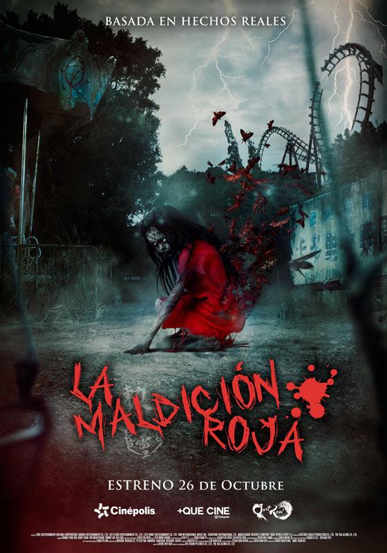 Cinépolis presenta su temporada de terror - la-maldicion-roja-560x800