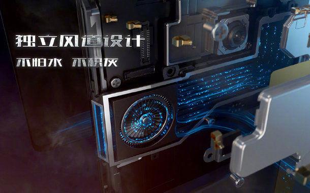 ZTE Nubia Red Magic 3: su disipador de calor permitiría ofrecer hasta 30 mil horas de uso continuo - zterm3-disipador