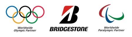 Tecnología de aislamiento sísmico de Bridgestone en los Juegos Olímpicos de Tokio 2020