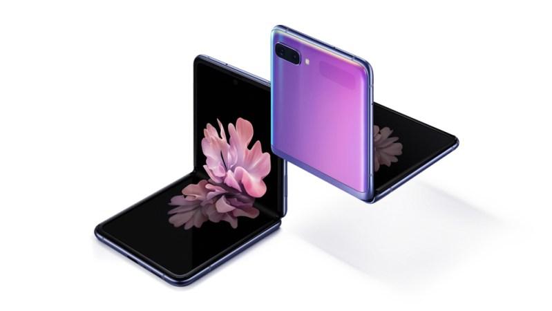 Galaxy Z Flip se agota en la preventa online en México - galaxy-z-flip-agotado