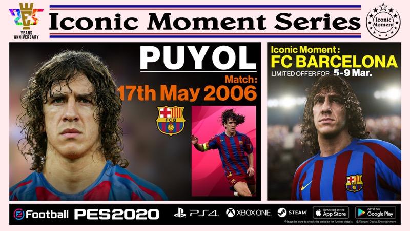 """Konami anuncia campaña para celebrar los 25 años de eFootball PES y presenta """"Iconic Moment Series"""" - efootball-pes_bar_puyol"""