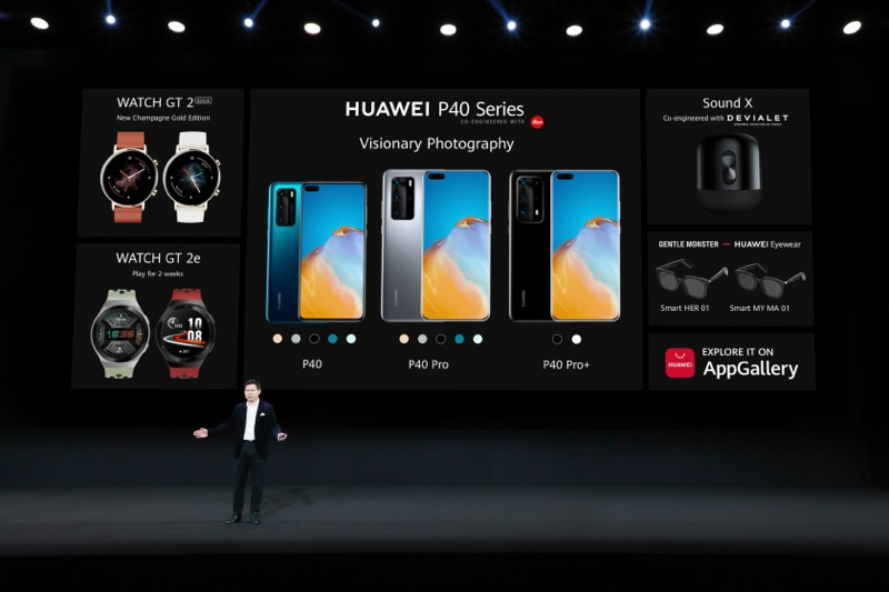 Huawei lanza la serie Huawei P40 ¡conoce sus características! - serie-huawei-p40-accesorios