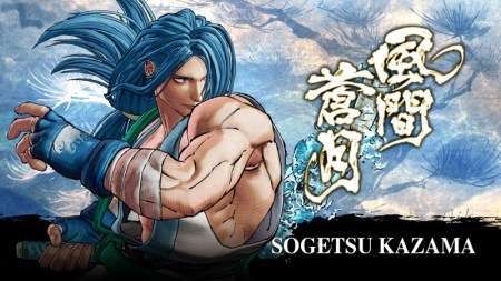 SOGETSU KAZAMA, el nuevo personaje de la Temporada 2 de Samurai Shodown ¡ya disponible!