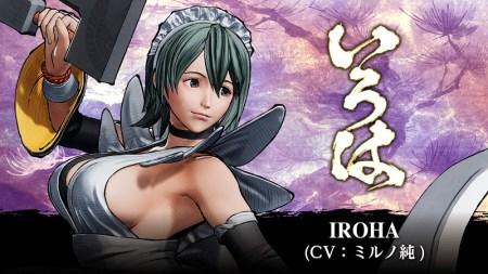 SAMURAI SHODOWN recibirá a su nueva luchadora IROHA el 13 de mayo