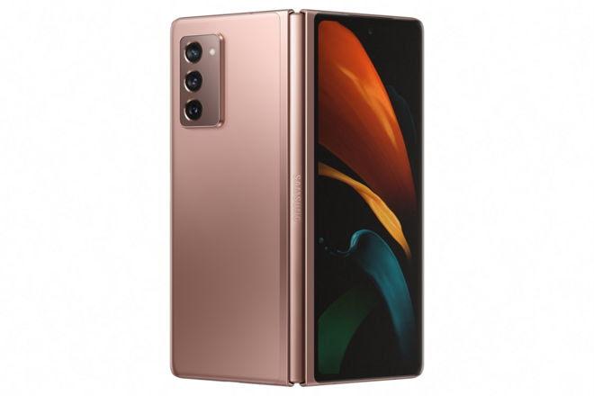 Samsung presenta nuevo ecosistema de dispositivos Galaxy 2020 ¡conoce sus características y precios! - fold
