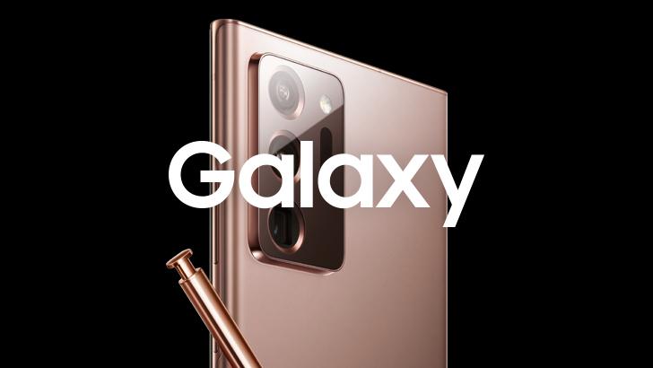 Preventa de la nueva serie Samsung Galaxy Note 20 comienza en México - galaxy-note-20
