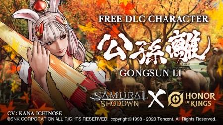 GONGSUN LI de Honor of Kings llegará a Samurai Shodown el 5 Agosto