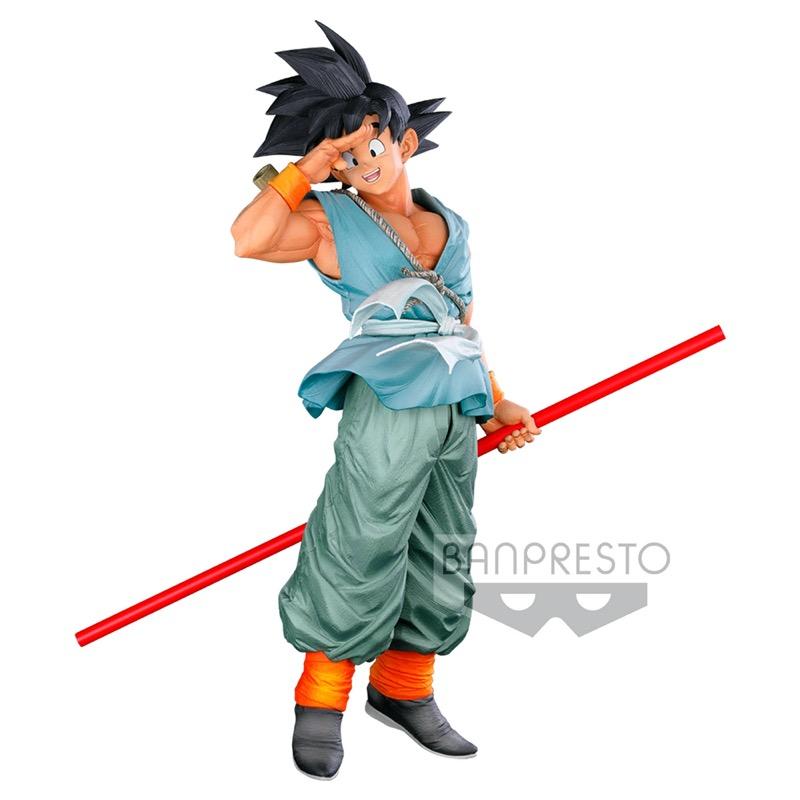 Bandai Collectors Shop: tienda en línea de Bandai México de figuras coleccionables - bandai_collectors_shop_dragon-ball-super-master-stars-piece-the-son-goku