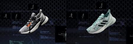 adidas lanza colección de calzado running X9000 inspirado en la cultura gamer