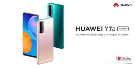Huawei Y7a ¡disponibles ya en México!