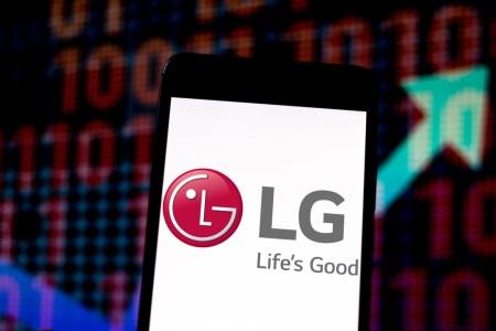 LG anuncia cambios organizacionales para dar respuesta ágil a un entorno empresarial sin precedentes