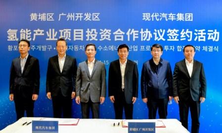 Hyundai avanza en la estrategia del hidrógeno con nueva planta en Guangzhou