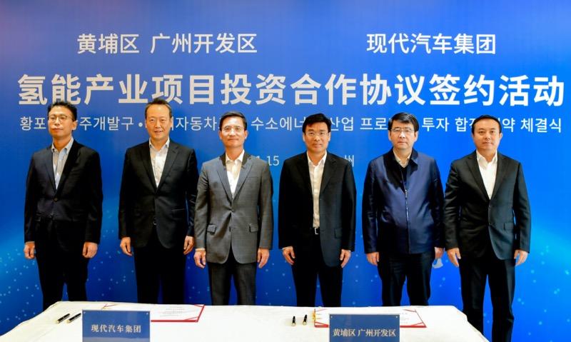Hyundai avanza en la estrategia del hidrógeno con nueva planta en Guangzhou - hyundai-hidrogeno